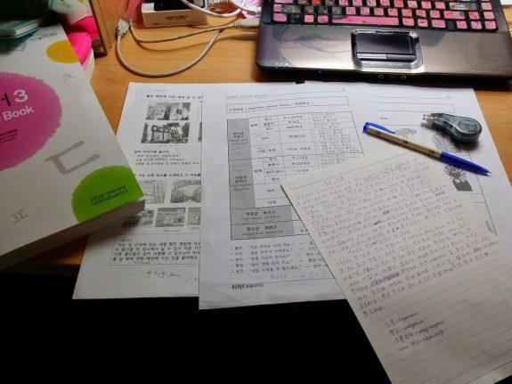Готовлюсь, пишу примерные сочинения и учу их